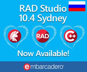 Radstudio104 Russia