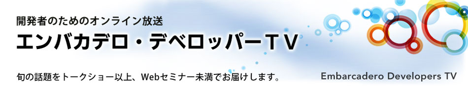 developers_tv_banner_jp