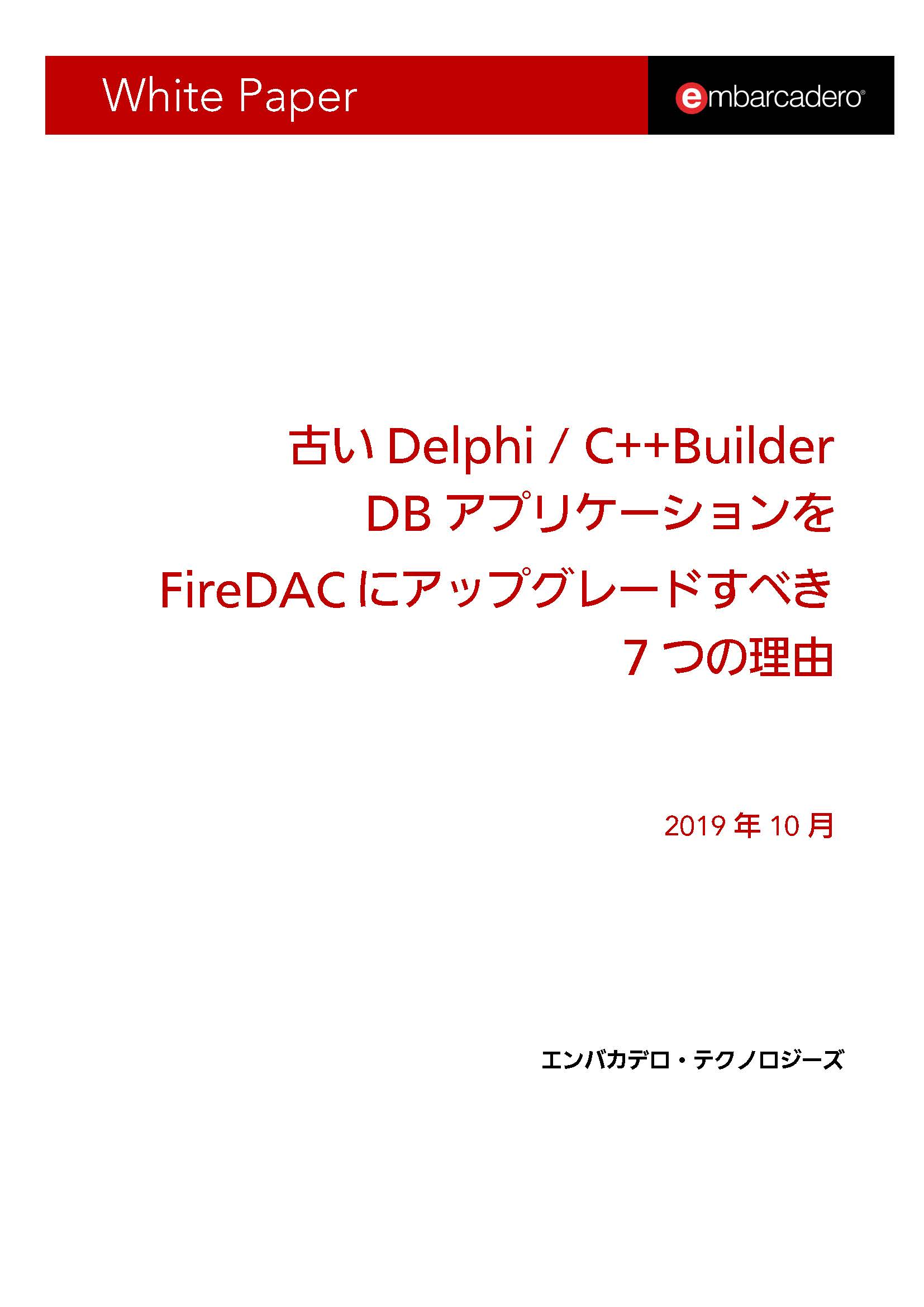 Seven Reasons Why Firedac Wp